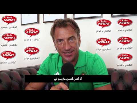 مقتطف من برنامج أصوات الرياضة ليوم 5 غشت؛ رونار يوضح أسباب تعدد الاختيارات في المباريات الودية
