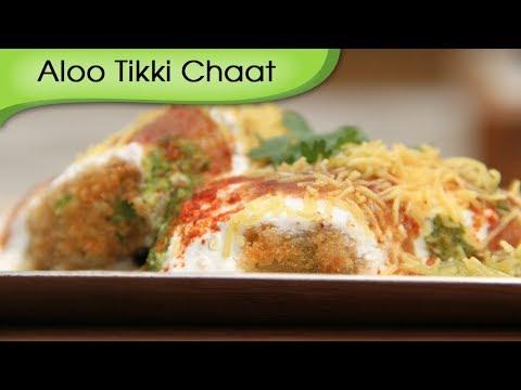 Aloo Tikki – Spicy Fried Potato Patties With Yogurt Dip – Quick Snacks Recipe By Ruchi Bharani [HD]