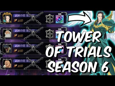 Tower of Trials Season 6 - Wrath Of The Archangels JP - Seven Deadly Sins: Grand Cross