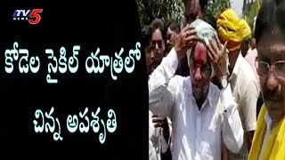Speaker Kodela Siva Prasad Cycle Yatra over Special Status