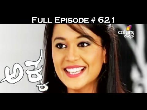 Akka--22nd-April-2016--ಅಕ್ಕ--Full-Episode