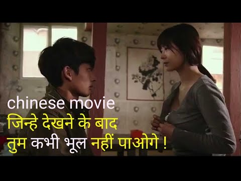 Top 3 superhit chinese movies dubbed in hindi, hsfilms, best chinese movie