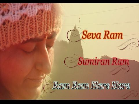 Spiritual Music Song in Hindi Seva Ram Sumiran Ram,Ram Ram Hare Hare-Prernamurti Bharti Shriji