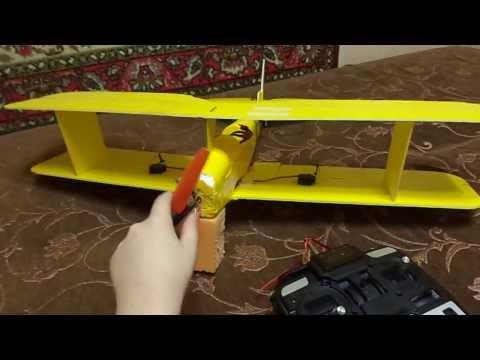 Как сделать из картона машину на пульте управления