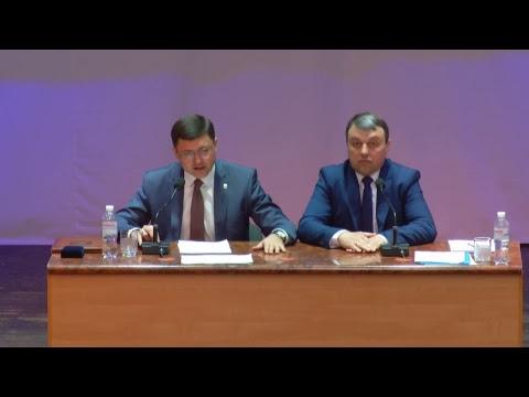 XVII сессии Мариупольского городского совета VII созыва