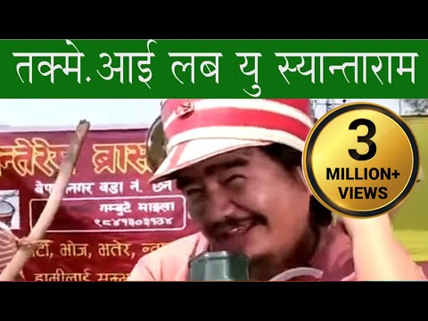 "(Nepali comedy song ""I Love you syantaram"" wilson Bikram Rai by www.aamaagni.com - Duration: 6 minutes, 21 seconds.)"