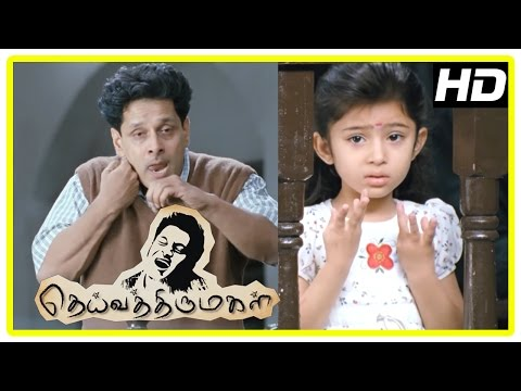 Video Deiva Thirumagal Tamil movie | scenes | Vikram wins Baby Sara's custody | Anushka | Nassar download in MP3, 3GP, MP4, WEBM, AVI, FLV January 2017