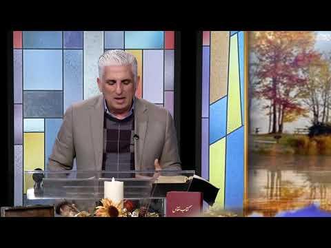 هفت در یک کلیسای هفت کمکهای مالی شما ابراز ایمان عمیق شماست.