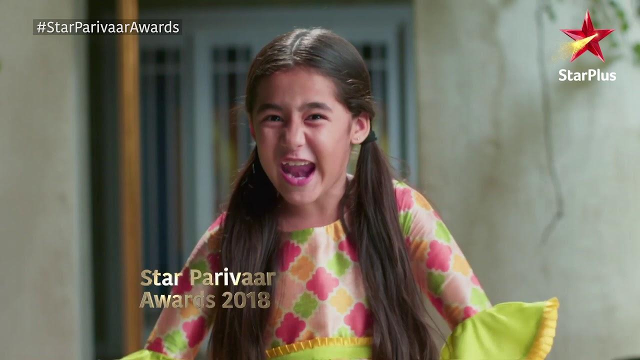 Star Parivaar Awards 2018 | Kullfi's Invite