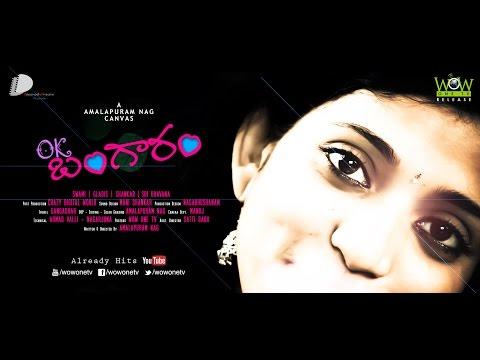 Ok Bangaram 2015 - Award Winning Short Film