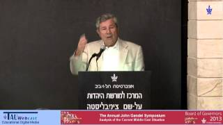 Prof. Shimon Shamir - Analysis of the Current Middle East Situation