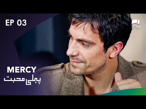 Pehli Muhabbat | Mercy - Episode 3 | Turkish Drama | Urdu Dubbing | RI1N