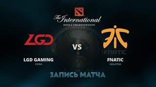 LGD Gaming против Fnatic, Game 1, Групповой этап The International 7