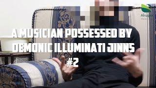 RUQYA - A MUSICIAN POSSESSED BY DEMONIC ILLMUNATIC JINNS PART 2