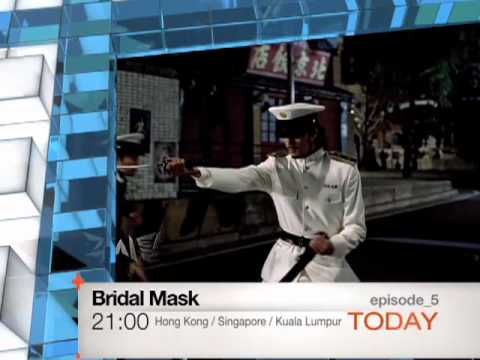[Today 7/4] Bridal Mask - Ep.5