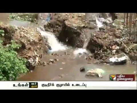 Water-wasted-as-primary-water-pipe-leaks-in-Rasipuram