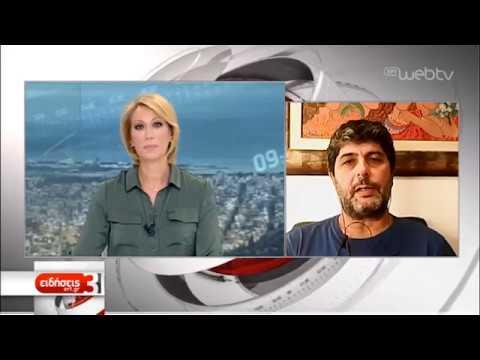 Κύπρος: Εκρήξεις σε αποθήκες πυρομαχικών στα Κατεχόμενα | 12/09/2019 | ΕΡΤ