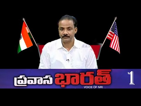 T Cong Stand On TS Survey | Umesh Rao | Part 1 : TV5 News