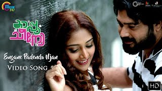 Cappuccino Movie Video Song Engane Padendu Njan