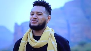 Video Ethiopian music: Amanuel Yemane - Nigerewa(ንገርዋ) - New Ethiopian Music 2017(Official Video) MP3, 3GP, MP4, WEBM, AVI, FLV Maret 2019