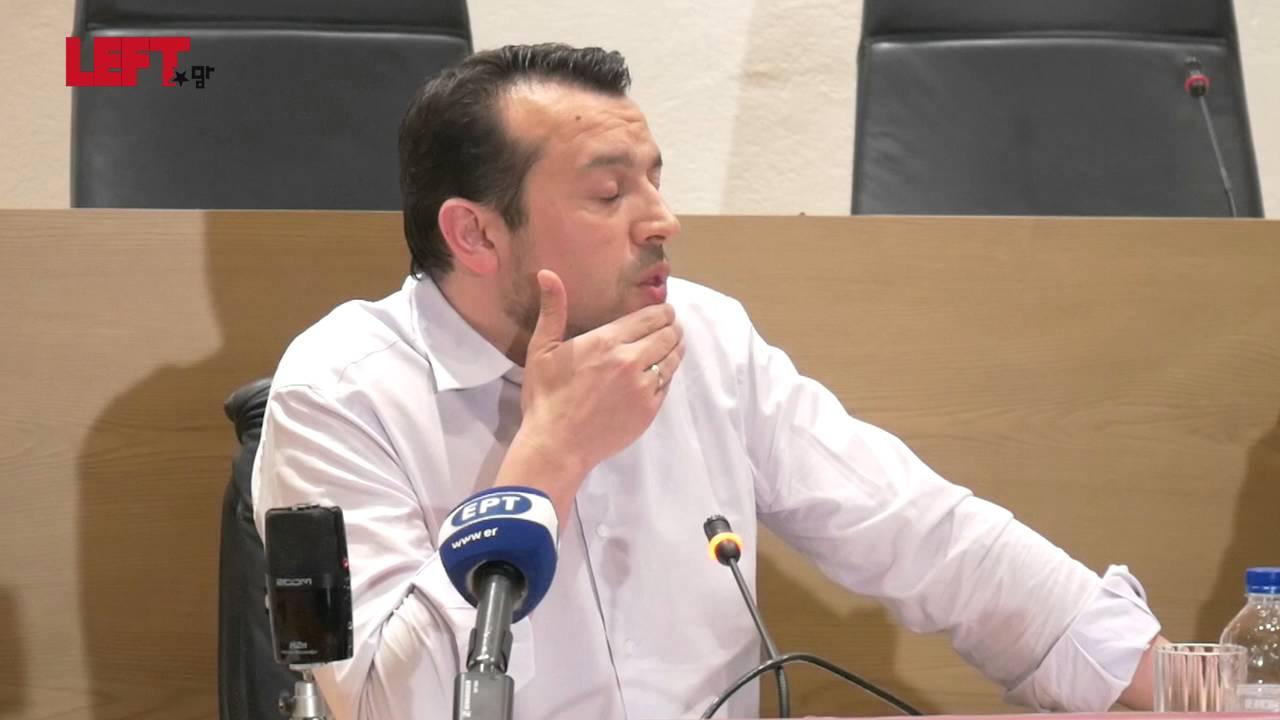 Διαφθορά-διαπλοκή και ΜΜΕ -Νίκος Παππάς