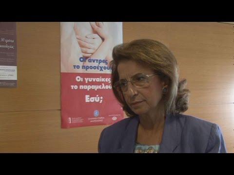 """""""Ραγδαία αύξηση του καρκίνου του μαστού σε μια 10ετία λόγω άγχους"""""""