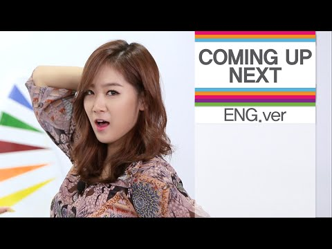 coming - 1theK COMING UP NEXT [ENG ver.] (원더케이 커밍업넥스트) - 5th week of July, 2014(7월 5주차) LOEN MUSIC's New Brand Name, 1theK! 로엔뮤직의 새이름 1theK! *한글/일본어...