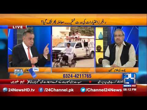 DNA 20th July 2016