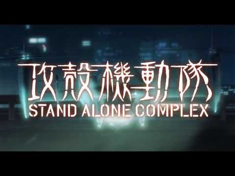 Ghost in The Shell: Stand Alone Complex OP anime