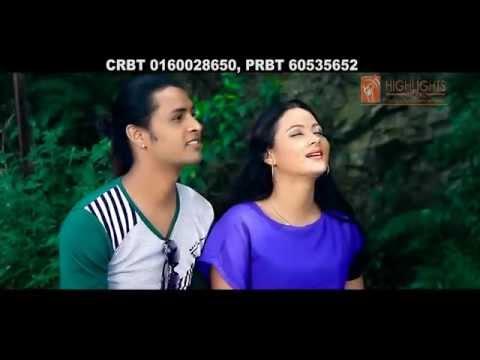 Timi Thiyau Hasaune By Asish Bc & Purnakala BC