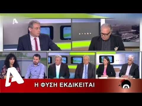 Ελληνοφρένεια τιβί 04-05-2015