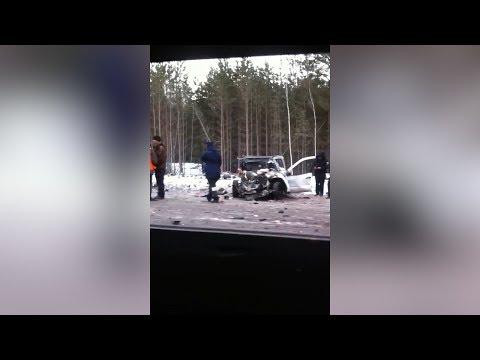 Смертельное ДТП под Тюменью (видео)