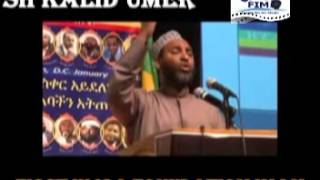 Feteh La hulum, Hulum  Ethiopiawi Lisemew Ya Migaba Shek Kalid Speach about Justice