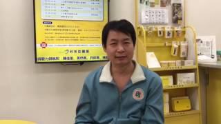 助聽器中區 吳先生