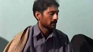 Heer Waris Shah By Faisal Shah