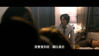 Nonton    The Taste Of Money                               Film Subtitle Indonesia Streaming Movie Download