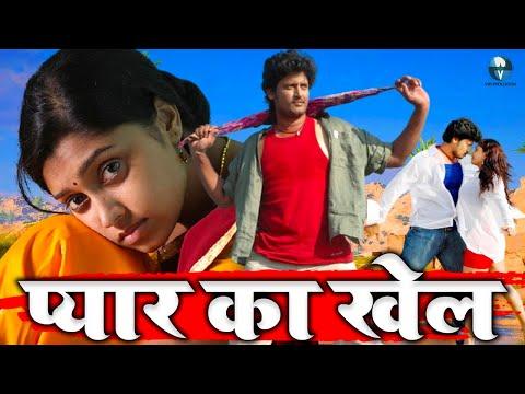 Hindi Dubbed Blockbuster Action Movie Full HD 1080p