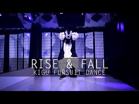 Rinn - Rise & Fall (Krewella/Adventure Club) Sergal Fursuit Dance