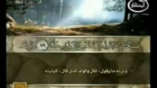 تلاوه من سورة مريم -الشيخ العشري عمران 2-2.flv