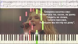 Казак - Пелагея (Ноты и Видеоурок для фортепиано) (piano cover)