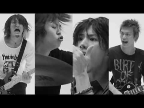 ONE OK ROCK, 完全感覚Dreamer