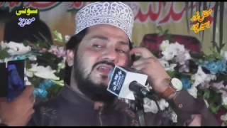 bakhshish ko lazmi hai  zulfqar ali hussaini Ghous Muhammad Nasir • Mahmood-ul-Hassan Asharfi • Ummeh Habiba • Abdul...