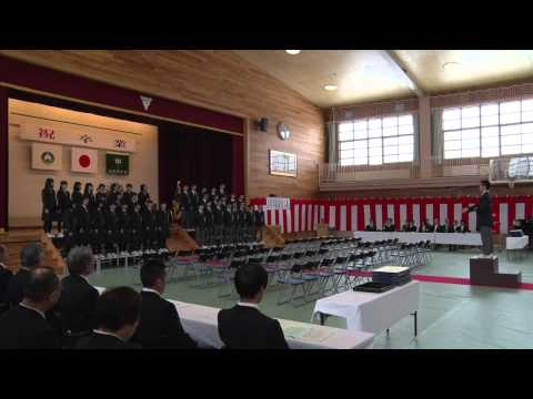夢に向かって飛び出せ!松尾中 卒業式