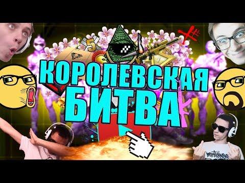 🔴 ЮРЬЕВИЧ: ТУРНИР (видео)