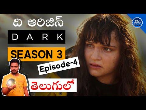 Dark Season 3 (Episode 4) Explained in Telugu | BTR Creations