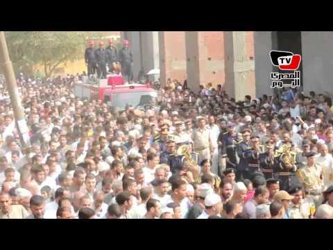 جنازة عسكرية لشهيد الشرطة فتحي السعيد في كفر الشيخ