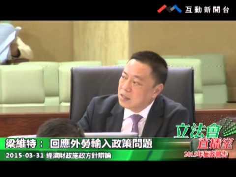 財政經濟領域 第六組 蕭志偉 宋碧琪 ...