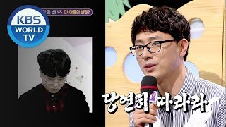 Video I can't live like this anymore.Please shine a ray of light on me[Hello Counselor/ENG,THA/2018.04.30] MP3, 3GP, MP4, WEBM, AVI, FLV Maret 2019