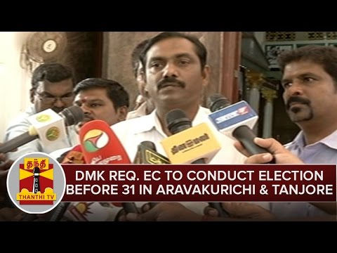DMK-Advocates-Wing-Request-EC-To-Conduct-Election-Before-31-in-Aravakurichi-Tanjore