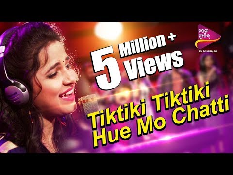 Video Tiktiki Tiktiki Hue Mo Chati | Asima Panda | Odia Song | New Version download in MP3, 3GP, MP4, WEBM, AVI, FLV January 2017
